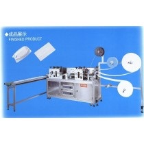HM 100-1 Nonwoven disposable mask blank making machine