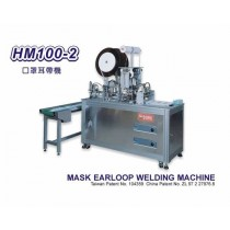 HM 100-2 Nonwoven disposable inside ear-loop sealing machine