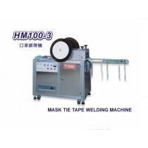 HM 100-3 Nonwoven disposable vertical tie tape welding machine