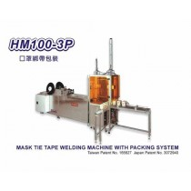 HM 100-3P Nonwoven disposable vertical tie tape sealing and packing machine