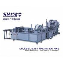 HM 100-7 Nonwoven disposable 3d duckbill mask making machine