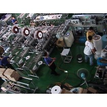 HM 1222P fully automatic inside ear-loop making and packaging machine (HM 1222P)