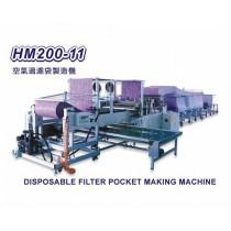 HM 200-11A Nonwoven pocket filter making machine