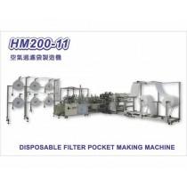 HM 200-11B Nonwoven trapezoid pocket filter making machine