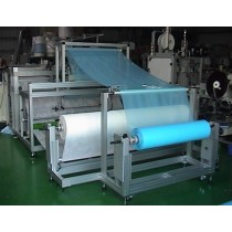 HM 200-14 Nonwoven disposable laparotomy sheet making machine