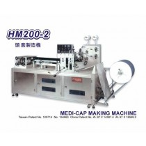 HM 200-2 Nonwoven disposable medi-cap making machine