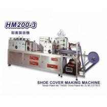 HM 200-3 Nonwoven disposable shoe cover making machine