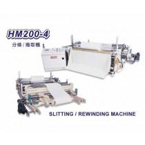 HM 200-4 Slitting & rewinding machine
