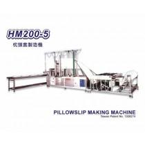 HM 200-5 Nonwoven disposable pillowcase making machine