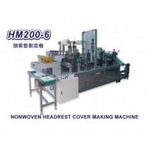 HM 200-6 Nonwoven disposable headrest cover making machine