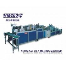 HM 200-7 Nonwoven disposable surgeon cap making machine