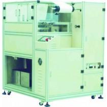 HM 300-2 Ultrasonic slicer